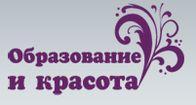 Обучение компьютеру - курсы по использованию ПК и компьютерных программ в Москве