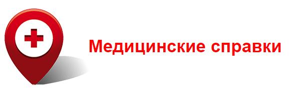 https://locatus.ru/mediafiles/043/000009256.png