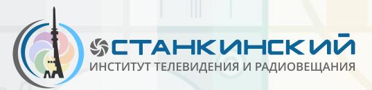 текст: институт при останкино телевидение и радиовещание адрес технической
