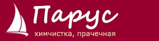 Ассоциация охранных предприятий и служб безопасности Санкт